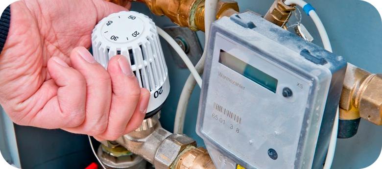 Поверка счетчиков тепла в Киеве: сертифицированное оборудование,  официальное свидетельство о проверке | Бюро поверки